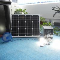 مشروع استيراد مولدات كهربائية تعمل بالطاقة الشمسية