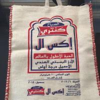 مشروع معهد لتعليم فن الطبخ الشعبي في السعودية