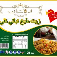 الشركة المغربية للإستيراد والتسويق
