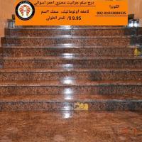 كلادينج سعودي بوند مصر
