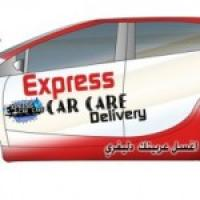 express-car-care-delivery Picture