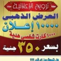 هداية-الرحمن-للطباعة-والنشر-والد Picture