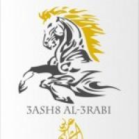 طباعة-على-الملابس-باللغة-العربية Picture