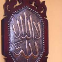 منتجات-خان-الخليلى-الاسلامية Picture