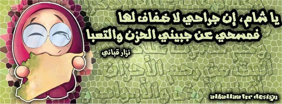 احمد القلاع Cover Image