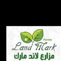 مزارع-لاند-مارك Picture
