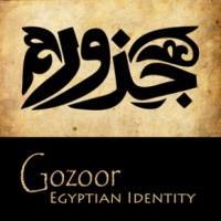 gozoor Picture