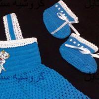 ملابس-اطفال Picture