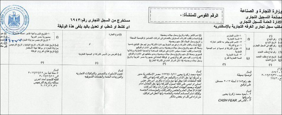 Mohamed Nour Cover Image