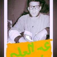 Halim Ben Profile Picture