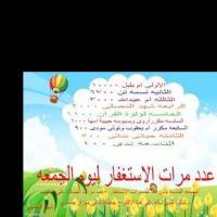 جمعية-الامل-الخيرية Picture