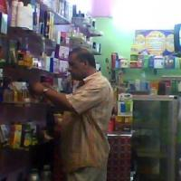 المصرى-للعطور Picture