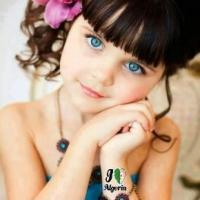 مشروع-حضانة-اطفال-ودروس-خصوصية-ل Picture