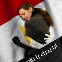 انجي علي profile picture