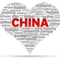 استيراد-المنتجات-والات-الصينية-م Picture