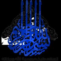 محمد أحمد عبدالباقي Profile Picture