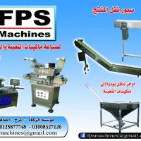 FPSMachines Project Picture