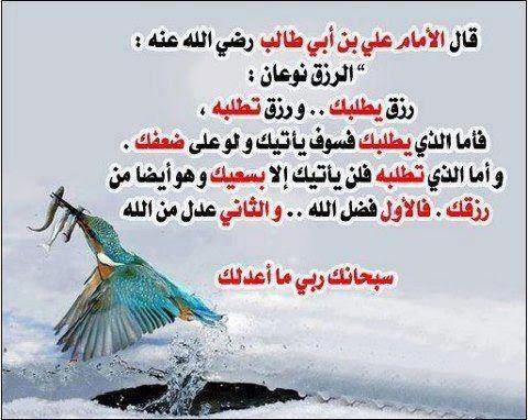 ياسر بلح Cover Image