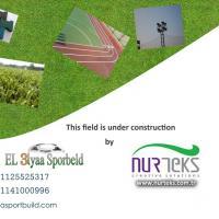 re3o sport egypt profile picture