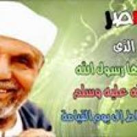 سعد ابراهيم Profile Picture