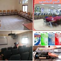 معهد-تدريب-ولغات-ومركز-صيانة Picture