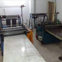 تصنيع-أكياس-بلاستيك Picture