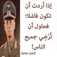 Basem Sallam Profile Picture
