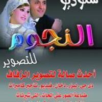 غانم محمود Profile Picture