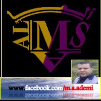 محمد انور سعيد الاديمي Profile Picture