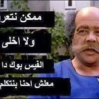 Abd Abd Hamdy Profile Picture