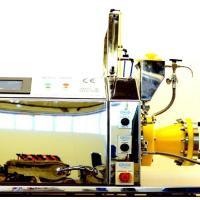 ماكينة تصنيع الدهانات بتقنية الن Project Picture