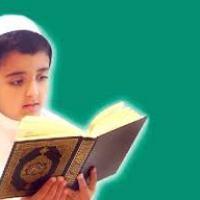تحفيظ-القران-الكريم-عن-بعد-بالصو Picture