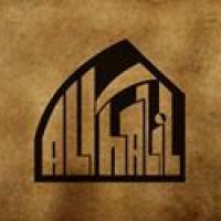 Al Khalil Company profile picture