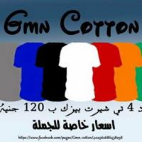 gmn cotton Project Picture