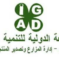 الشركة الدولية للمنتجات الزراعية Project Picture