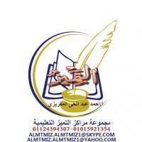 احمد عبد الحى المقريزى profile picture