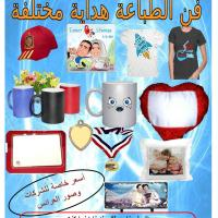كرنفال-زياد Picture