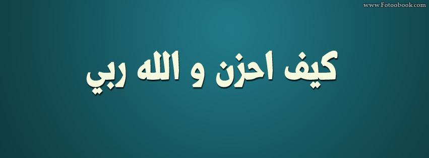 Samir Mohammed Hussein Cover Image