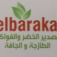 شركة البركة الجزائرية لتصدير الخ Project Picture