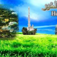 عسل حضرمي + حناء حضرمي Project Picture