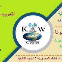 مركز للتدريب والتطوير والتنمية ا Project Picture