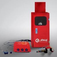 جهاز-الإنذار-و-الإطفاء-الآلي-للم Picture