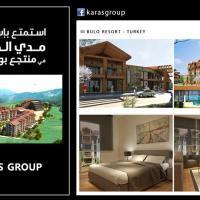 شركه كاراس للاستثمار العقارى وال Project Picture