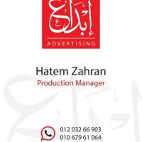 ابداع الدعايه والاعلان Project Picture