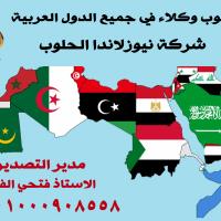 مطلوب وكلاء داخل وخارج مصر لشركه Project Picture