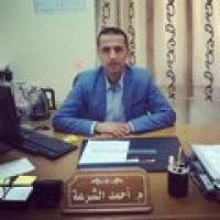 د.أحمد الشرعة profile picture