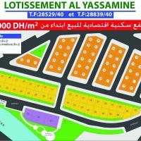 مشروع تجزىة سكنية في المغرب Project Picture