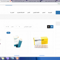 سوق طبي إلكتروني Project Picture
