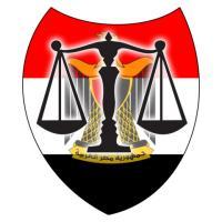 مؤسسة-محامى-مصر-للمحاماة-والاستش Picture