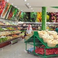مشروع تجارة الخضار والفاكهة والل Project Picture